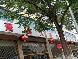 萧县人民政府政务服务中心形象图