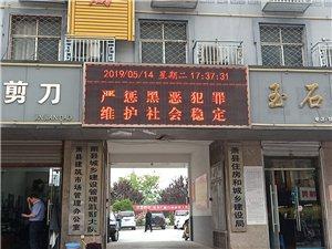 萧县住房和城乡建设局