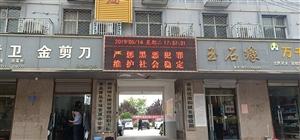 萧县住房和城乡建设局形象图