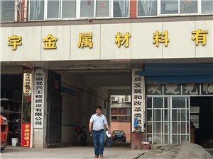 萧县发展和改革委员会