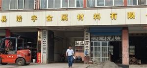 萧县发展和改革委员会形象图