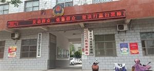 萧县市场监督管理局形象图