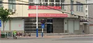 萧县农业农村局