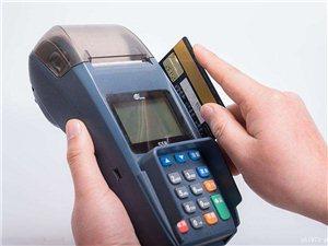 鄭州代還信用卡13938225119