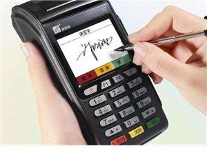 鄭州信用卡墊還_代還_取現_信用卡提額