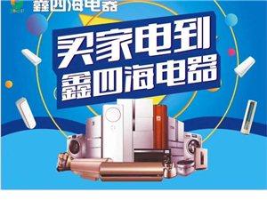 成都京之东电器销售有限责任公司