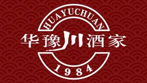 華豫川酒家(金水路店)