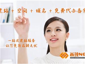 安庆网站建设推广中心