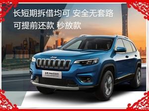 郑州汽车贷款_全款车不押车贷款_正规公司