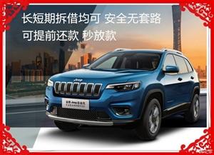 郑州汽车贷款_郑州车辆贷款_正规公司
