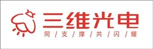 天津三維網絡工程有限公司
