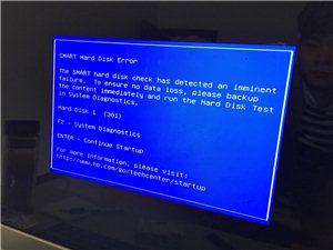 电脑打开全是英文