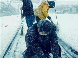 铁路线上战风雪,候车室内暖��