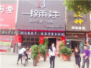 """都说(雪)潢川人不好惹(guai),居然这群人在吃""""霸王餐""""?"""