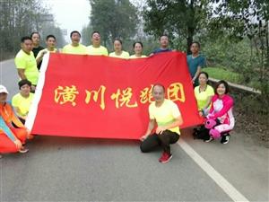 51悦跑全程马拉松
