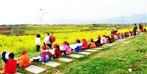 汉台区王道池观花点