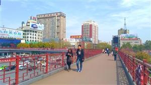 汉中人行天桥(手机随拍)