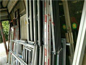 老窦铝塑门窗