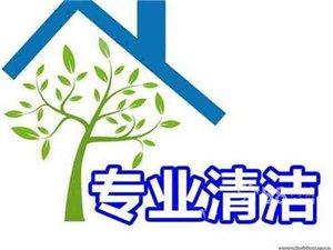 青州专业擦玻璃,专业保洁,打扫卫生,各种零活