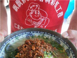 宿州哪里有学习特色小吃,早点的,地址在哪里