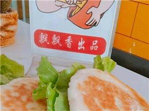 宿州哪里有学习全国特色小吃的,学费是多少?