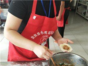 宿州哪里有学习特色小吃的, 地址在哪里?