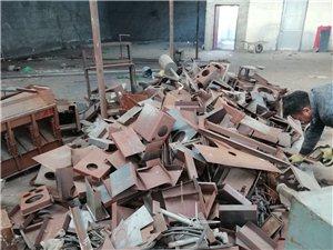 收购废旧设备废铁废钢报废车辆