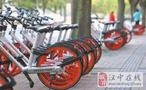 交通部发布共享单车发展指导意见:要求实行用户实名制