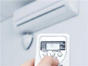 原来夏天这样用空调才最省电,难怪我家每个月电费特别贵