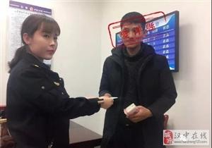 洋县小伙心情激动去订婚,弄丢数万元彩礼钱!