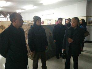 原团中央黄湖五七干校小战士裘小鲁先生来我县参观考察