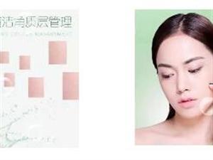 低至1折,逆尔肌新店开业,19.8元即可体验皮肤清洁管理。