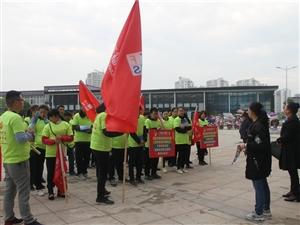 潢川天福顺购物广场4月14日举办徒步行活动,传递健康与快乐