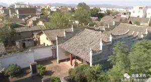 """南康唯一""""江西省最具乡愁村庄"""",竟然这么美……"""