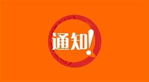 注意!青州这么多家饮用水不合格!你喝的水还安全吗?