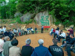 2018地球绿榜在江西修水油岭天然红豆杉?;さ胤⒉?</a