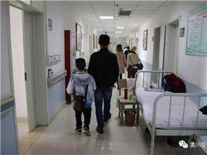 """【走近】第18期:潢川一37岁""""小伙""""双目失明,死后要捐献全身器官!"""