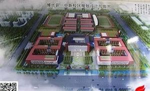 博兴一中新校区将于6月份正式开工建设!