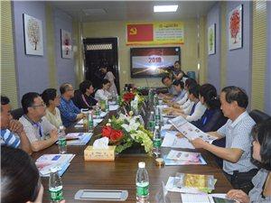 潢川县逸夫小学迎接河南省语言文字规范化示范校评估验收