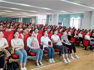 """北大附属潢川实验幼儿园迎来""""百名幼师毕业见习观摩日""""活动"""
