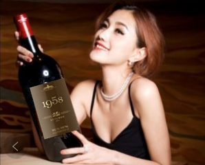 50元抢【买1箱送1箱-认购券】民权1958美乐干红葡萄酒