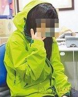 汉中男子性侵前妻