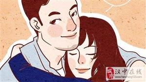 """女人嫁给这3种""""明显""""特征的男人,婚后更容易幸福"""