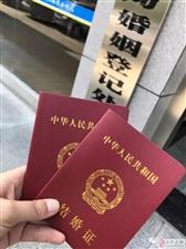 七夕节:汉中情侣扎堆结婚