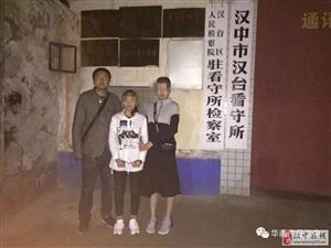 云南少女收取汉中男子9万元彩礼后跑了......