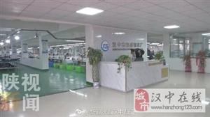 村民家门口就业,把汉中生产的服装卖到国外