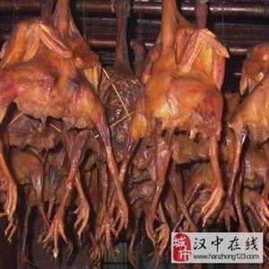 汉中农村人的年