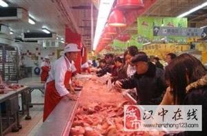 当前汉中市场上销售的生鲜猪肉是安全的可放心购买