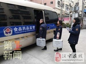 汉中各区县食药检测车上街巡逻