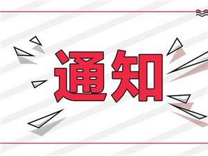 最新!青州这些学校被教育局点名了,快看看有你家孩子学校嘛